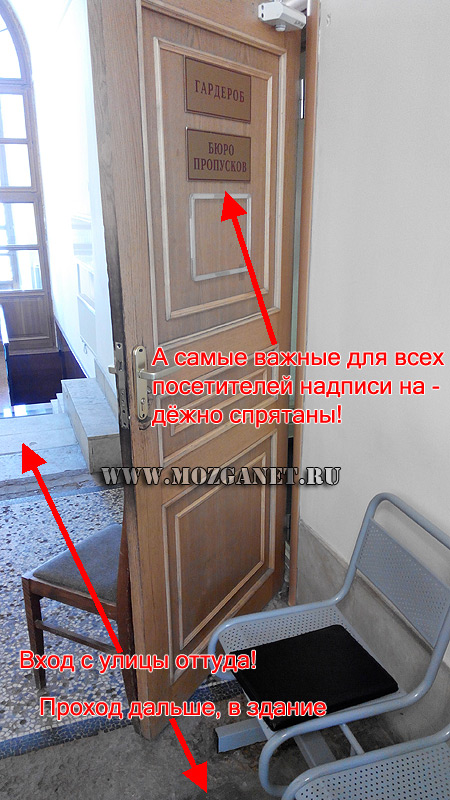 Логика в России непопулярна!