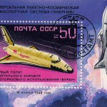 Многоразовая транспортная космическая система Энергия—Буран